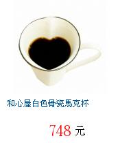 描述: http://tw.ptnr.yimg.com/no/gd/img?gdid=3937451&fc=blue&s=70&vec=1