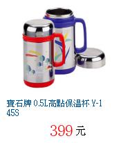 描述: http://tw.ptnr.yimg.com/no/gd/img?gdid=2790989&fc=blue&s=70&vec=1