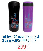 描述: http://tw.ptnr.yimg.com/no/gd/img?gdid=4014171&fc=blue&s=70&vec=1