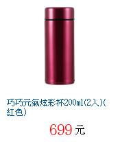 描述: http://tw.ptnr.yimg.com/no/gd/img?gdid=3914509&fc=blue&s=70&vec=1