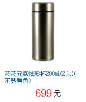 描述: http://tw.ptnr.yimg.com/no/gd/img?gdid=3914504&fc=blue&s=70&vec=1