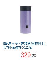 描述: http://tw.ptnr.yimg.com/no/gd/img?gdid=3902992&fc=blue&s=70&vec=1