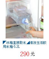 描述: http://tw.ptnr.yimg.com/no/gd/img?gdid=2022565&fc=blue&s=70&vec=1