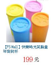 描述: http://tw.ptnr.yimg.com/no/gd/img?gdid=3385345&fc=blue&s=70&vec=1