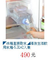描述: http://tw.ptnr.yimg.com/no/gd/img?gdid=2022564&fc=blue&s=70&vec=1