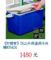 描述: http://tw.ptnr.yimg.com/no/gd/img?gdid=3752405&fc=blue&s=70&vec=1