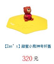 描述: http://tw.ptnr.yimg.com/no/gd/img?gdid=3440427&fc=blue&s=70&vec=1