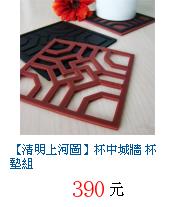 描述: http://tw.ptnr.yimg.com/no/gd/img?gdid=3421791&fc=blue&s=70&vec=1