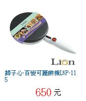描述: http://tw.ptnr.yimg.com/no/gd/img?gdid=3935456&fc=blue&s=70&vec=1