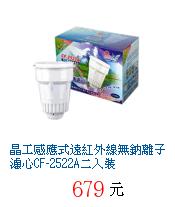 描述: http://tw.ptnr.yimg.com/no/gd/img?gdid=4003598&fc=blue&s=70&vec=1