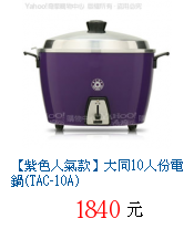 描述: http://tw.ptnr.yimg.com/no/gd/img?gdid=3075919&fc=blue&s=70&vec=1
