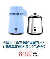 描述: http://tw.ptnr.yimg.com/no/gd/img?gdid=3974313&fc=blue&s=70&vec=1