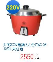 描述: http://tw.ptnr.yimg.com/no/gd/img?gdid=1880176&fc=blue&s=70&vec=1