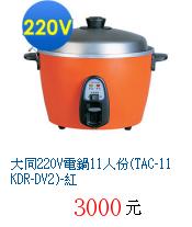 描述: http://tw.ptnr.yimg.com/no/gd/img?gdid=1880384&fc=blue&s=70&vec=1