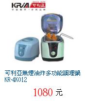 描述: http://tw.ptnr.yimg.com/no/gd/img?gdid=2459289&fc=blue&s=70&vec=1