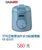 描述: http://tw.ptnr.yimg.com/no/gd/img?gdid=2459287&fc=blue&s=70&vec=1