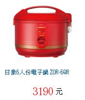 描述: http://tw.ptnr.yimg.com/no/gd/img?gdid=3563277&fc=blue&s=70&vec=1