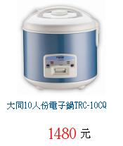描述: http://tw.ptnr.yimg.com/no/gd/img?gdid=3500629&fc=blue&s=70&vec=1