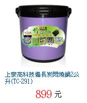 描述: http://tw.ptnr.yimg.com/no/gd/img?gdid=3852158&fc=blue&s=70&vec=1