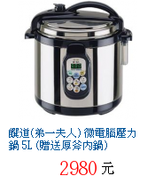 描述: http://tw.ptnr.yimg.com/no/gd/img?gdid=3723227&fc=blue&s=70&vec=1