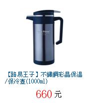 描述: http://tw.ptnr.yimg.com/no/gd/img?gdid=3268072&fc=blue&s=70&vec=1