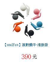 描述: http://tw.ptnr.yimg.com/no/gd/img?gdid=4070742&fc=blue&s=70&vec=1