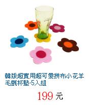 描述: http://tw.ptnr.yimg.com/no/gd/img?gdid=3765310&fc=blue&s=70&vec=1