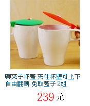 描述: http://tw.ptnr.yimg.com/no/gd/img?gdid=3741173&fc=blue&s=70&vec=1