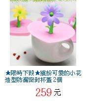 描述: http://tw.ptnr.yimg.com/no/gd/img?gdid=3440554&fc=blue&s=70&vec=1