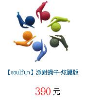描述: http://tw.ptnr.yimg.com/no/gd/img?gdid=4070741&fc=blue&s=70&vec=1
