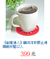 描述: http://tw.ptnr.yimg.com/no/gd/img?gdid=3407549&fc=blue&s=70&vec=1