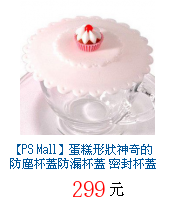 描述: http://tw.ptnr.yimg.com/no/gd/img?gdid=3392759&fc=blue&s=70&vec=1