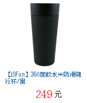 描述: http://tw.ptnr.yimg.com/no/gd/img?gdid=4058521&fc=blue&s=70&vec=1
