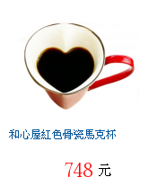 描述: http://tw.ptnr.yimg.com/no/gd/img?gdid=3991022&fc=blue&s=70&vec=1