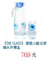 描述: http://tw.ptnr.yimg.com/no/gd/img?gdid=4070159&fc=blue&s=70&vec=1