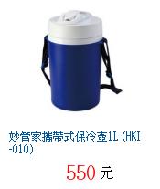 描述: http://tw.ptnr.yimg.com/no/gd/img?gdid=2533252&fc=blue&s=70&vec=1