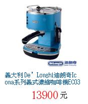 描述: http://tw.ptnr.yimg.com/no/gd/img?gdid=3852123&fc=blue&s=70&vec=1