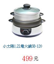 描述: http://tw.ptnr.yimg.com/no/gd/img?gdid=3264449&fc=blue&s=70&vec=1