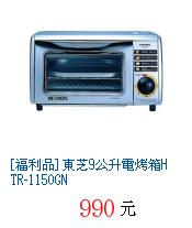 描述: http://tw.ptnr.yimg.com/no/gd/img?gdid=3839159&fc=blue&s=70&vec=1