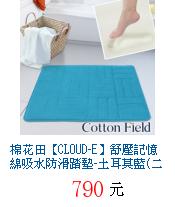 描述: http://tw.ptnr.yimg.com/no/gd/img?gdid=4066552&fc=blue&s=70&vec=1