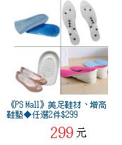 描述: http://tw.ptnr.yimg.com/no/gd/img?gdid=3315379&fc=blue&s=70&vec=1