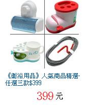 描述: http://tw.ptnr.yimg.com/no/gd/img?gdid=3329896&fc=blue&s=70&vec=1