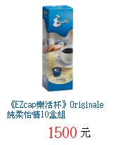 描述: http://tw.ptnr.yimg.com/no/gd/img?gdid=4062031&fc=blue&s=70&vec=1