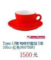 描述: http://tw.ptnr.yimg.com/no/gd/img?gdid=4045702&fc=blue&s=70&vec=1