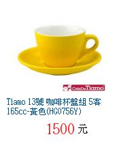描述: http://tw.ptnr.yimg.com/no/gd/img?gdid=4029919&fc=blue&s=70&vec=1