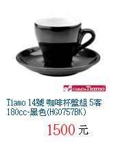 描述: http://tw.ptnr.yimg.com/no/gd/img?gdid=4029920&fc=blue&s=70&vec=1
