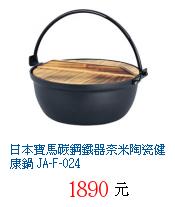 描述: http://tw.ptnr.yimg.com/no/gd/img?gdid=3845808&fc=blue&s=70&vec=1