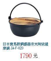 描述: http://tw.ptnr.yimg.com/no/gd/img?gdid=3845788&fc=blue&s=70&vec=1