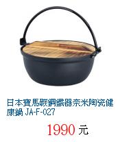 描述: http://tw.ptnr.yimg.com/no/gd/img?gdid=3845813&fc=blue&s=70&vec=1