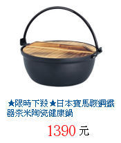 描述: http://tw.ptnr.yimg.com/no/gd/img?gdid=3845786&fc=blue&s=70&vec=1